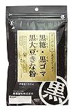 前原製粉 黒糖・黒ゴマ 黒大豆きな粉 100g×5袋