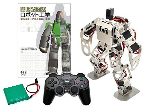 (セット) 書籍「はじめてのロボット工学」と二足歩行ロボットキット Robovie-nano(組み立てキット版) 専用バッテリー+コントローラーセット [ラジコン 人型] [vstone]