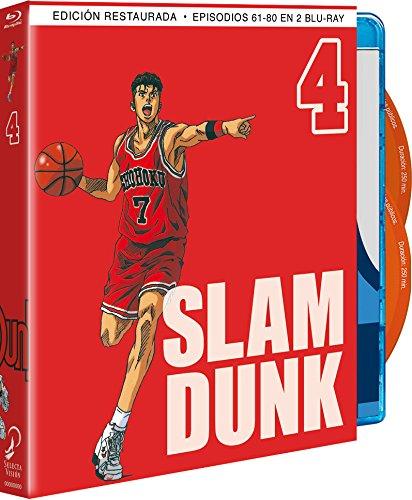 Slam Dunk Box 4 Blu-Ray [Blu-ray]