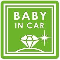 imoninn BABY in car ステッカー 【マグネットタイプ】 No.26 ダイアモンド (黄緑色)
