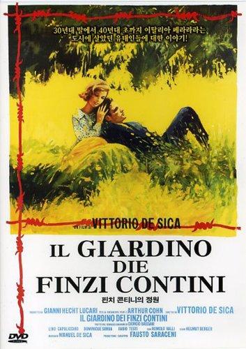 Garden of the Finzi Continis (Il giardino dei Finzi Contini) [NTSC Region 0]