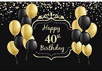 新しい2.1x1.5mVinyl誕生日の背景40歳の誕生日の背景ゴールドブラックスパンコールバルーン背景写真撮影パーティー