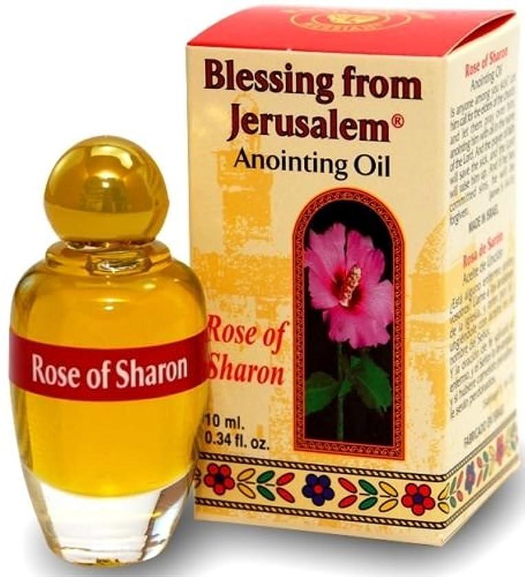 大いに教育フォアマンローズRosa of Sharon AnointingオイルBlessing of Jerusalem Stunning Smell 10?ml byベツレヘムギフトTM