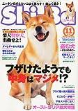 Shi-Ba (シーバ) 2011年 11月号 [雑誌]