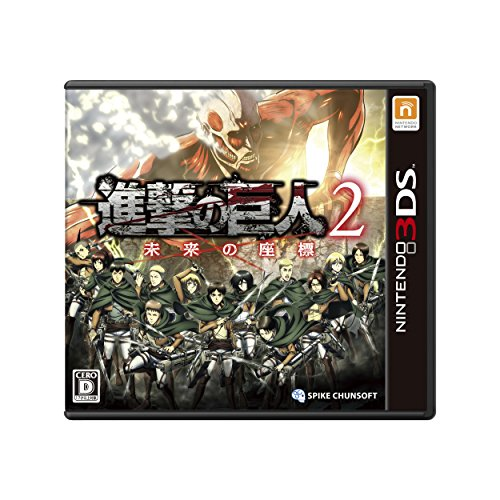 NINTENDO 3DS Shingeki no Kyojin 2 Attack on TITAN JAPANESE VERSION For JAPANESE SYSTEM ONLY !!