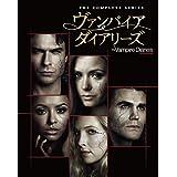 ヴァンパイア・ダイアリーズ<コンプリート・シリーズ>(31枚組) [Blu-ray]