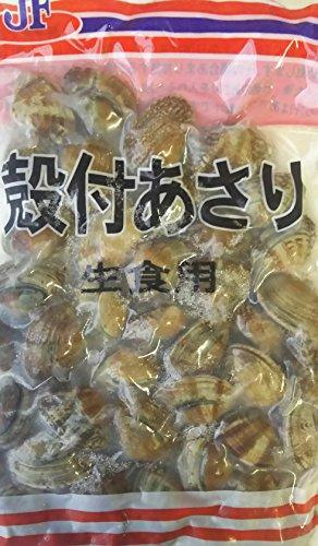 生食用 殻つき あさり 500g×20P ( P41-50粒 ) 殻付 業務用 冷凍