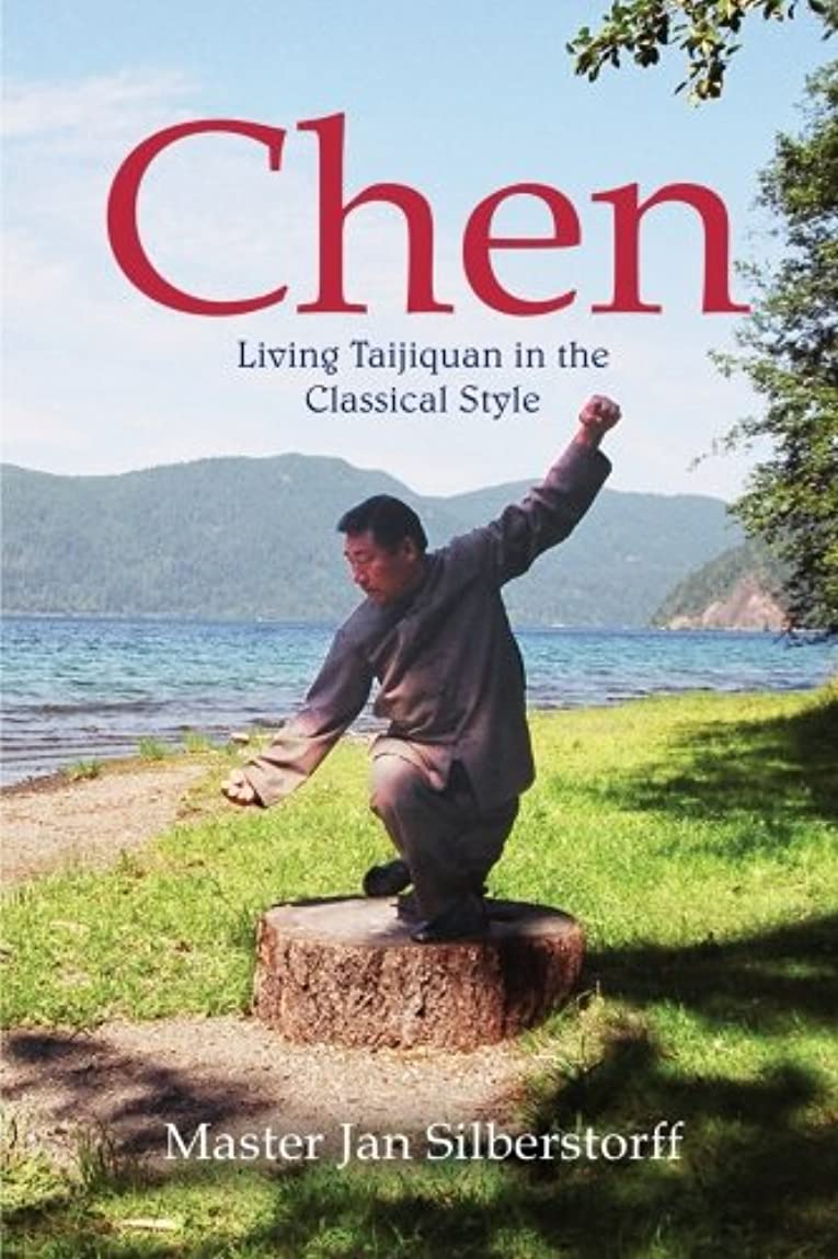 恐ろしい補助おもしろいChen: Living Taijiquan in the Classical Style