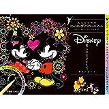 Disney 癒しのなかまたち ポストカード (大人のためのヒーリングスクラッチアート)
