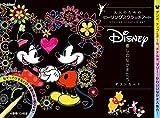 ディズニーがテーマのスクラッチアート