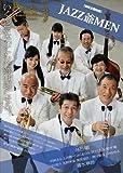 JAZZ爺MEN[DVD]