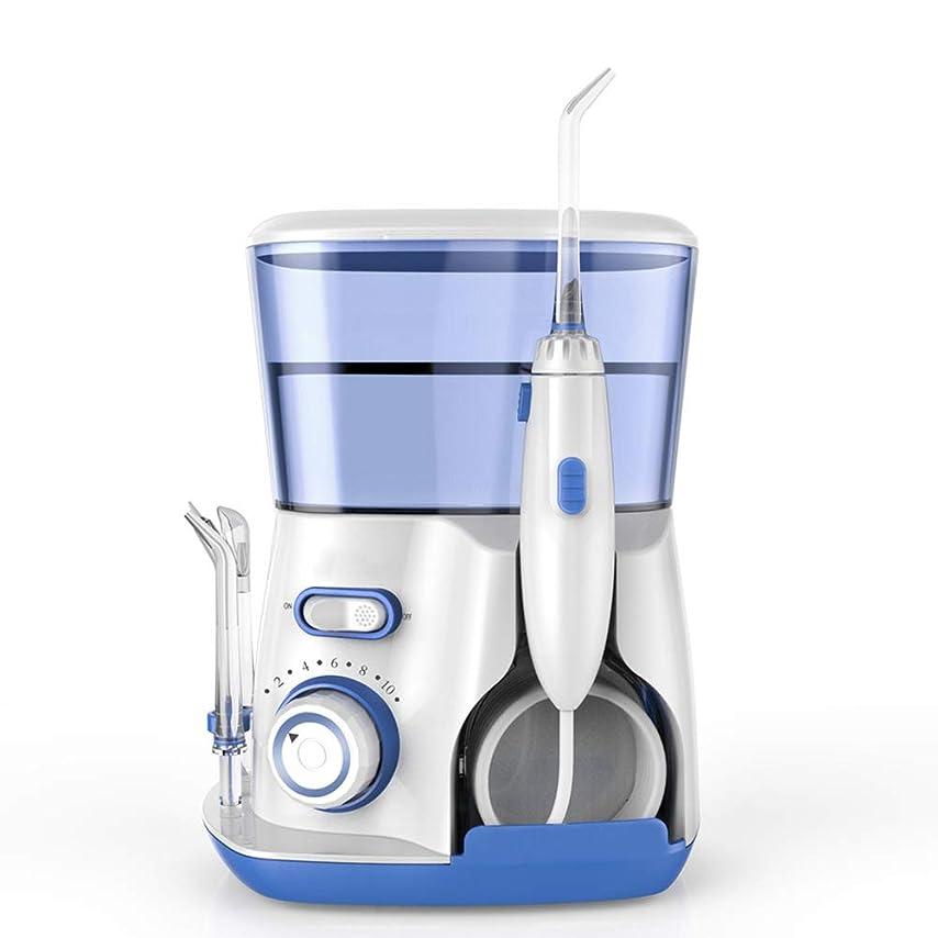 最終予約うねる口腔洗浄器、IPX7防水プロフェッショナル歯科用口腔洗浄器、スプレーノズル5個、調整可能なギア位置10個,Blue