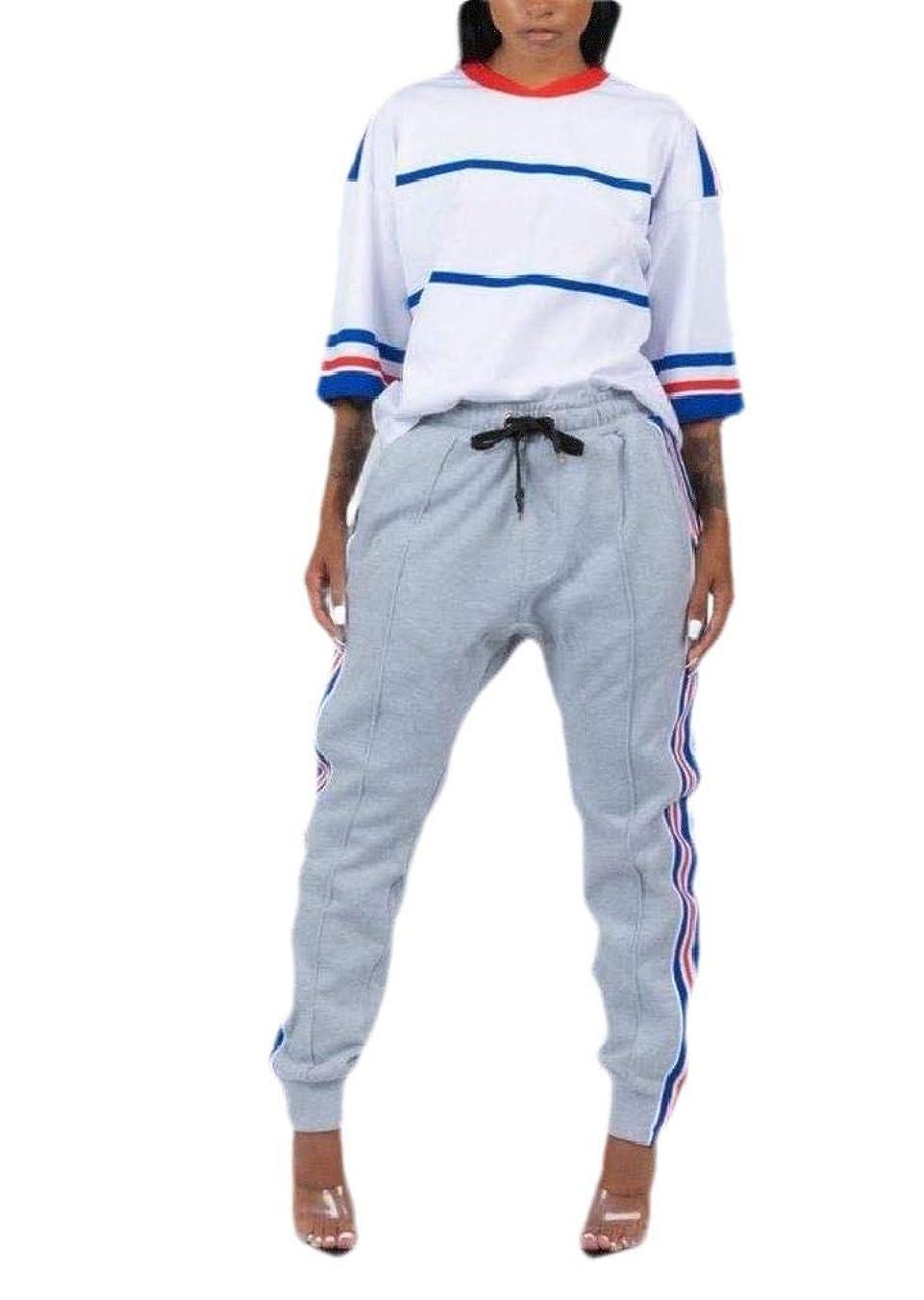 反論者慣れているサルベージRomancly 女性ドローストリングステッチストライプ2ピーススウェットシャツとロングパンツトラックスーツ