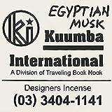 KUUMBA/クンバ『incense』(EGYPTIAN MUSK エジプシャンムスク)(Mini size)