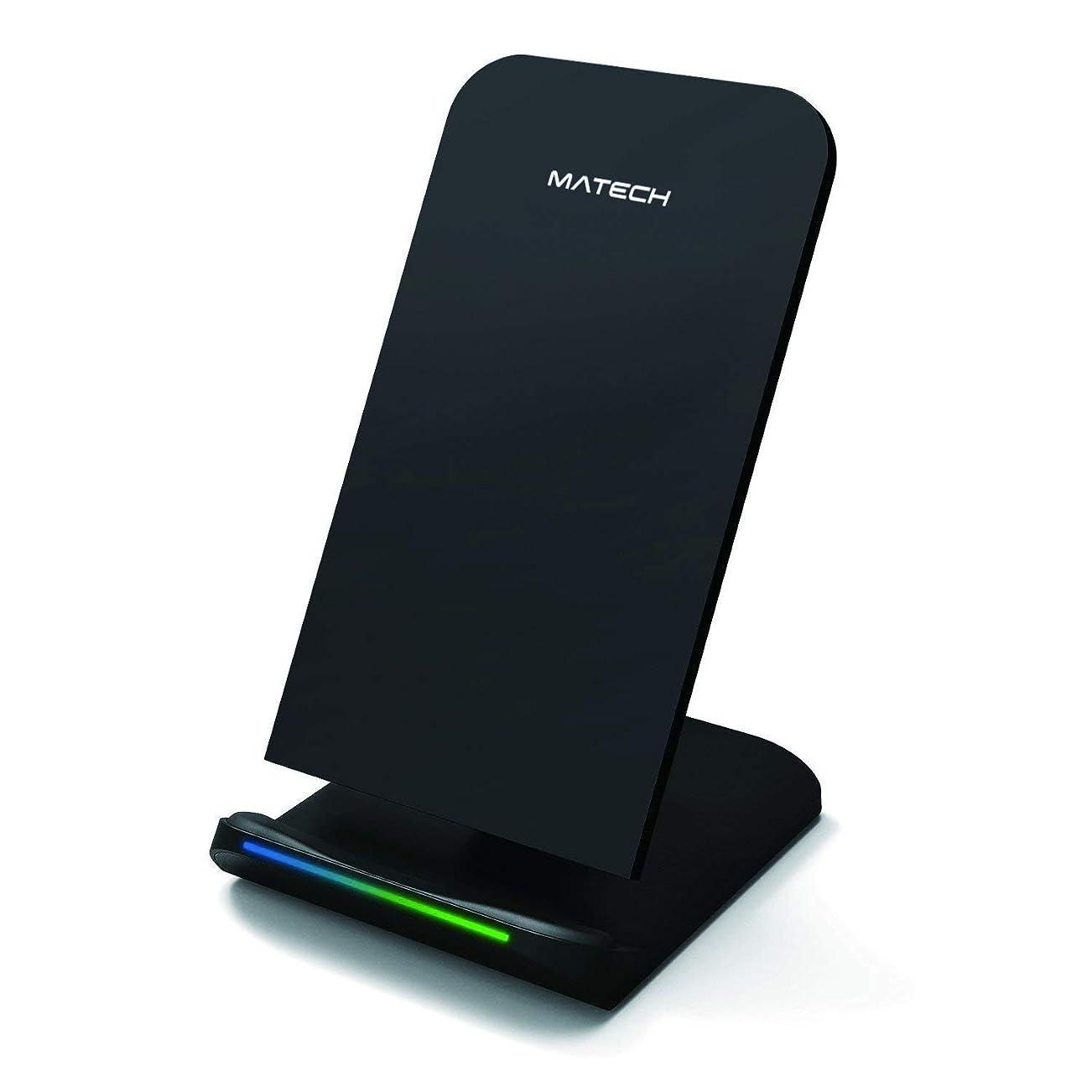 コミュニケーション伝染性の取り替える【Amazon.co.jp限定】MATECH Simplicity 7.5W スタンド (5W / 7.5W / 10W Qi 認証品 ワイヤレス急速充電器) iPhone 11 / iPhone 11 Pro / Pro Max / iPhone XS / XS Max / XR / X / 8 / 8 Plus、Galaxy S9 / S9+ / S8 / S8+、その他Qi対応機種 各種対応 (正規保証1年) [日本メーカー] MTTISDF10 ブラック