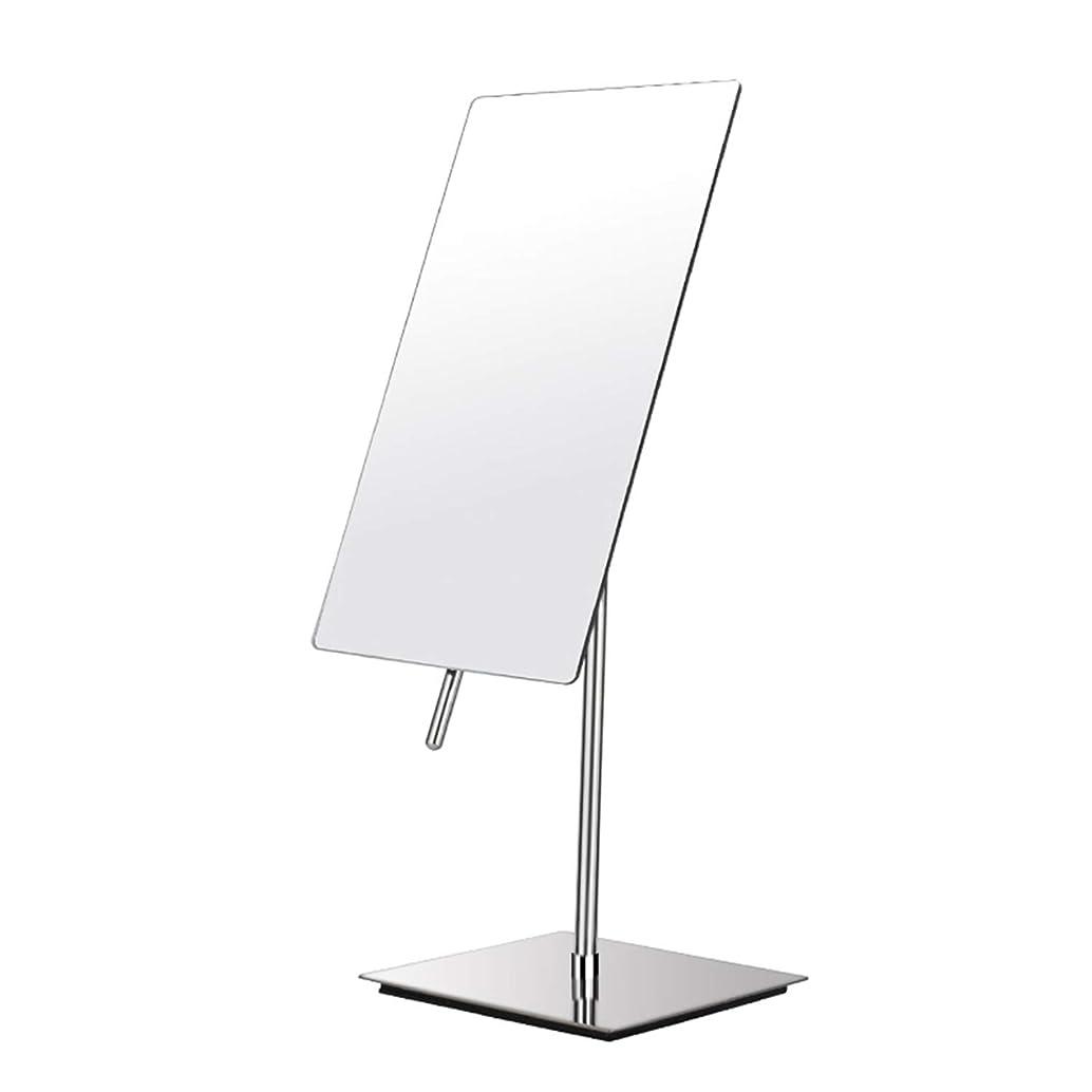 落胆した下に発掘する鏡 卓上 拡大しない 化粧鏡 女優ミラー メイクアップミラー 210x130mm 長方形鏡面 90度回転 スタンドミラー メイク ガラスサー 寝室や浴室に適しています