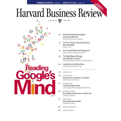 Harvard Business Review, April 2008 audiobook cover art