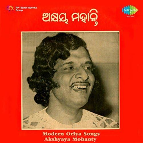 Akhshaya Mohanty, Santanu Mohapatra