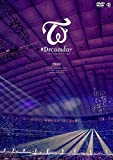 "TWICE DOME TOUR 2019""#Dreamday""in TOKYO DOME(DVD)"