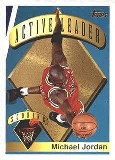 1995 Topps Basketball Card (1995-96) #1 Michael Jordan