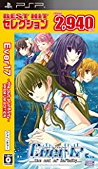 Ever17 -the end of infinity- Premium Edition