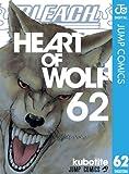 BLEACH モノクロ版 62 (ジャンプコミックスDIGITAL)