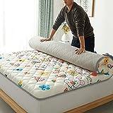 Japoneses piso colchón for cama Las muchachas de los muchachos, Espesar Tatami dormir cojín plegable cama plegable hasta el colchón de cama Suelo Tumbona sofás y sofás ( Color : A , Size : 100*200cm )