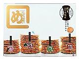 山口油屋福太郎 105周年記念 めんべい 4種の詰め合わせ 40枚入 522g
