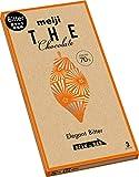 ザ・チョコレート エレガントビター 50g