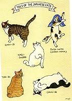 ねこの引出し 梶原美穂ポストカード★TAILS OF THE JAPANESE CATS