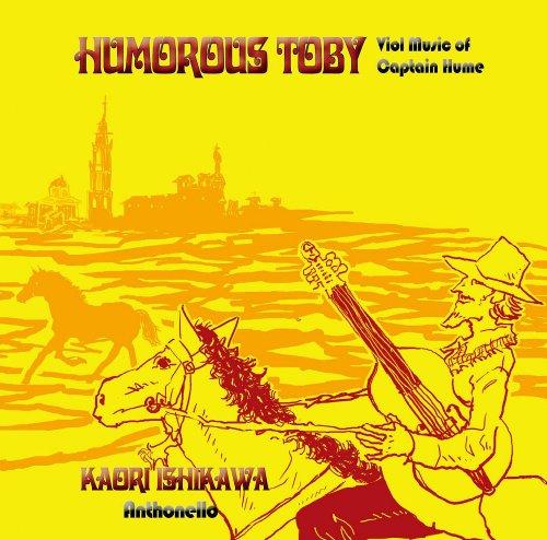 トバイアス・ヒューム(1569-1645) ユーモラス・トビー - ヒューム大尉のガンバ曲集 -