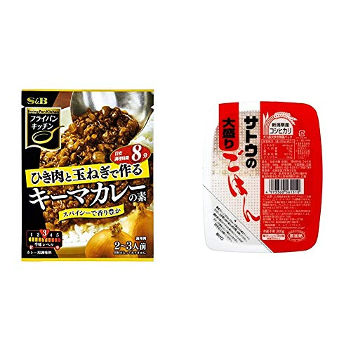 【セット販売】S&B フライパンキッチン キーマカレーの素 60g×5袋 + サトウのごはん 新潟県産コシヒカリ大盛 300g×6個