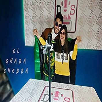 El Ghaba Chebba