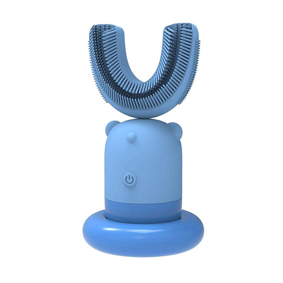 溶融大人拡張子供用電動歯ブラシ超音波歯ブラシのアップグレード口腔洗浄器デンタルケア電動歯ブラシナノブルー美容ワイヤレス充電アンチダニU-360°オールラウンドバイブレーションクリーニング (ブルーB(6~12歳の歯ブラシヘッド)、)