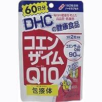 【まとめ買い】DHC コエンザイムQ10包接体 60日分 ×2セット
