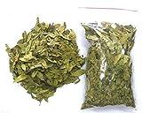 Séné Feuilles  250 Gr Net, Économique, Pure Puissant Purgatif & Détoxifiant, Perte de poids 100% Naturel sana makki