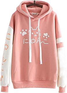 CRB Fashion Womens Teens Animal Anime Cosplay Cartoon Sweatshirt Shirt Hoodie Hoody Top Jumper Sweater (Pink White Cat)