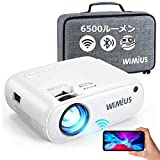 WiMiUS 6500ルーメン プロジェクター 小型 WiFi画面ミラーリング スマホ対応 Bluetooth5.0搭載 フルHD1080P対応 収納バッグ ホームシアター 黒い点対策 家庭用 WiFi/Bluetooth/USB/HDMI/AV/VGA対応 SWITCH/パソコン/IOS/Android/DVDなど接続可能