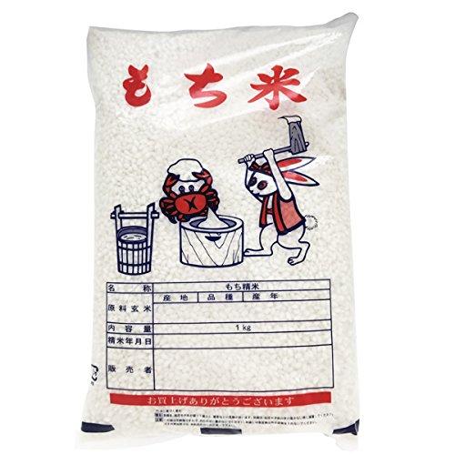 もち米 ひよくもち 1kg 熊本県産