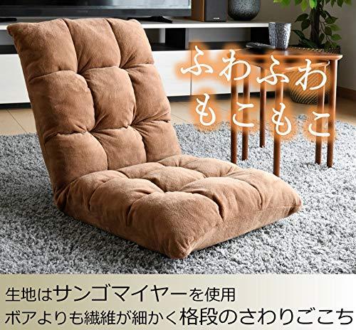 [山善]座椅子幅50㎝ふわふわ素材(サンゴマイヤー生地)リクライニング42段階折りたたみもこもこネイビーIMZS-50(NV)テレワーク【Amazon.co.jp限定】