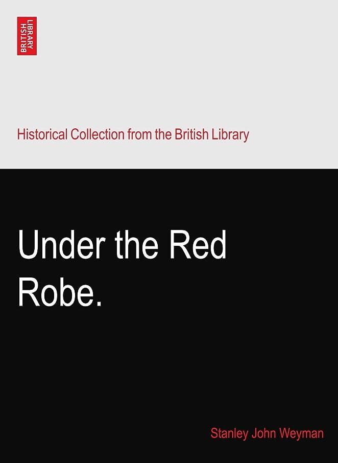 論理的に制限する証明Under the Red Robe.