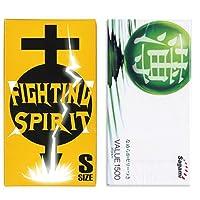 サガミ バリュー 1500 12個入 + FIGHTING SPIRIT (ファイティングスピリット) コンドーム Sサイズ 12個入