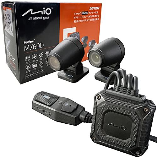 デイトナ Mio(ミオ) バイク用 ドライブレコーダー 前後2カメラ 200万画素 フルHD 防水 防塵 LED信号 Gセンサー GPS MiVue M760D 17100