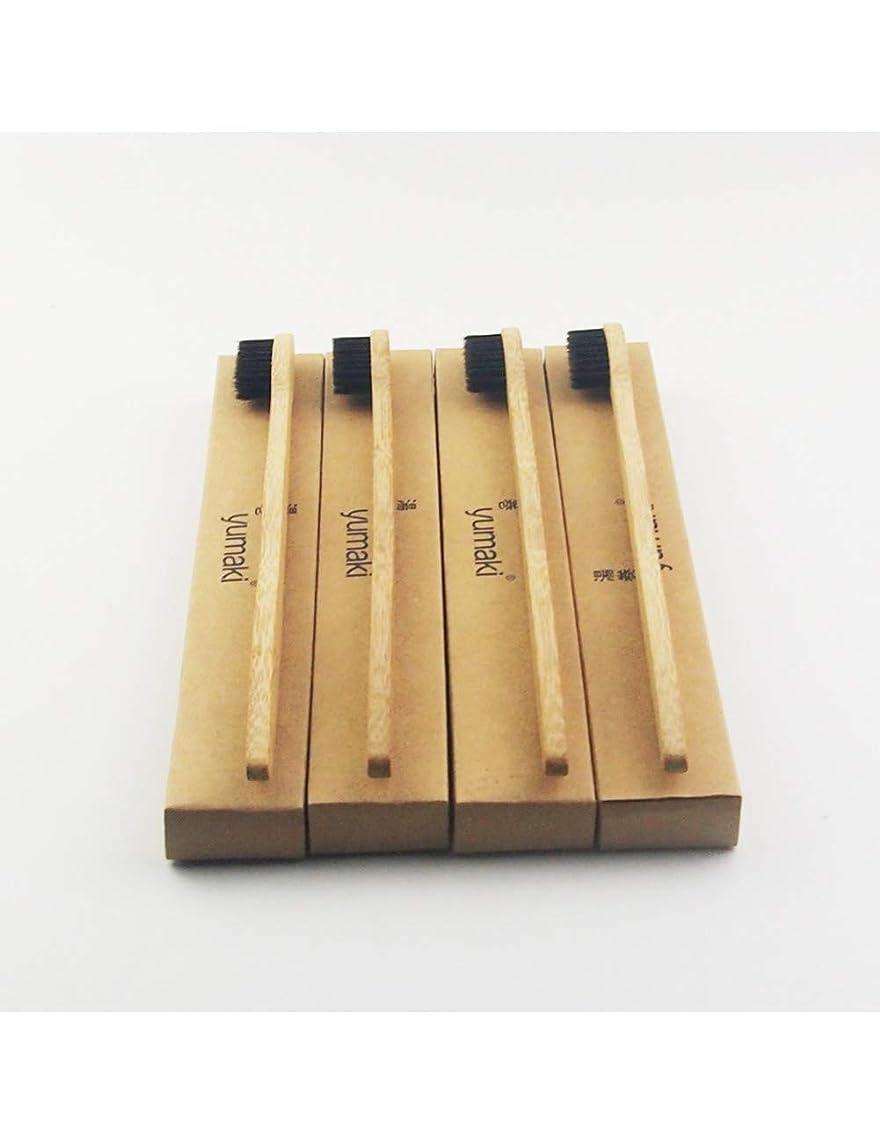 本意味する準備ができて24ピース黒竹歯ブラシ木製歯ブラシノベルティ竹柔らかい毛竹繊維木製ハンドル、