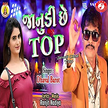 Janudi Chhe Top - Single