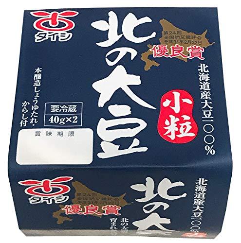 太子食品 北の大豆 小粒納豆40g✕2個 6パックセット