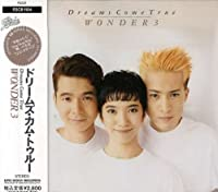 Wonder 3 by Dreams Come True (1990-11-01)