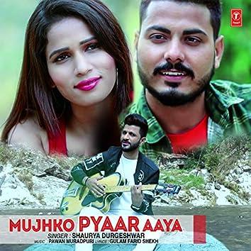 Mujhko Pyaar Aaya