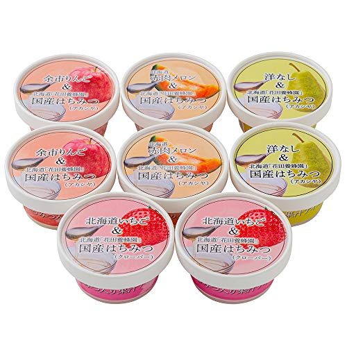 花田養蜂園&北海道産フルーツ アイスギフト(4種・計8個) セット 詰め合わせ