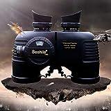 Prismáticos binoculares marinos militares 7x50 para adultos,Telémetro interno y brújula,Visión nocturna con poca luz, a prueba de niebla e impermeable,navegación, navegación, pesca, caza,Negro